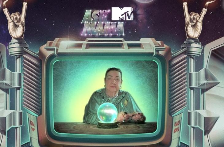 Nova MTV já está no ar Ask-mama-nova-mtv-na-sky-hd