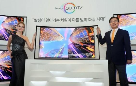 Outras empresas também já entraram na concorrência pelo mercado de OLEDs curvos